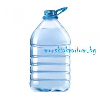 RO-DI вода за морски аквариум - 10 литра