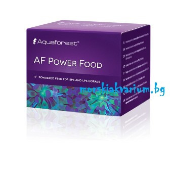 AF Power Food - 20 грама