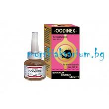 ESHA OODINEX 20 ml - лекарство за риби