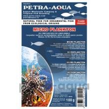 Замразена храна - Microplankton (блистер), 100 грама