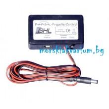 GHL PROPELLERCONTROL - 2.1 контролер за вентилатори