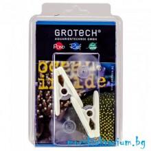 GroTech Foodclip - 2 броя