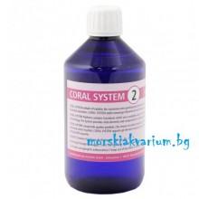 Korallen-Zucht Coral System 2 - 250 ml