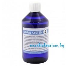 Korallen-Zucht Coral System 4 - 250 ml