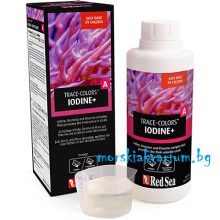 Red Sea Trace Colors A Iodine+ Supplement - 500 ml