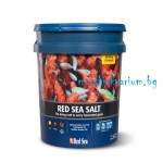 Red Sea Salt (насипно) - 1 кг