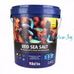 Red Sea Salt 7 kg