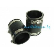 Royal Exclusiv - каучукова анти вибрационна връзка - 63 мм