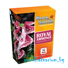 Royal Nature Ammonia Professional test