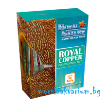 Royal Nature Copper Professional test