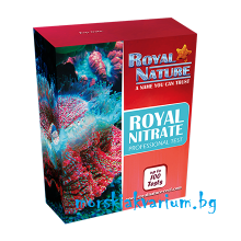 Royal Nature Nitrate Professional test