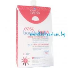 Easybooster Nano - 250 ml